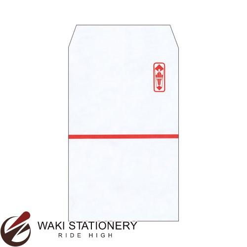 ササガワ [タカ印] のし袋 赤棒 5-701