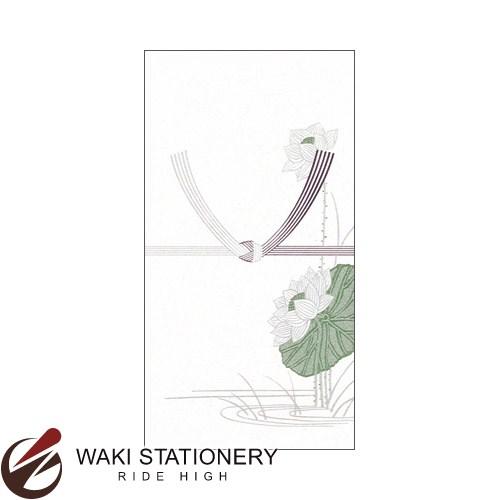 ササガワ [タカ印] のし袋 蓮 無字 上質紙 薄口 千型 テープ付 6-2280 / 40セット