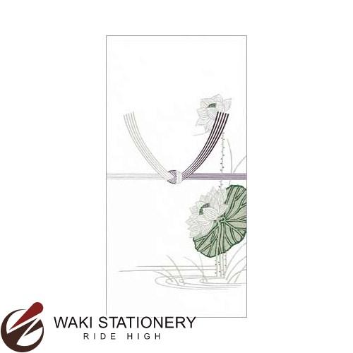 ササガワ [タカ印] のし袋 蓮 無字 上質紙 厚口 百型 テープ付 6-2390 / 40セット