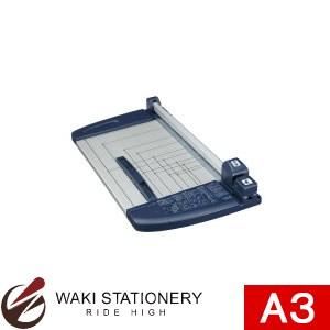 コクヨ ペーパーカッター ロータリー式(40枚切り・チタン加工刃搭載) A3 DN-T61