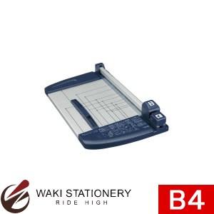 コクヨ ペーパーカッター ロータリー式(40枚切り・チタン加工刃搭載) B4 DN-T62