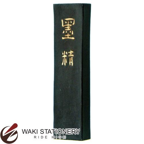墨運堂 墨精 漢字作品用油煙墨 5.0丁型 01808