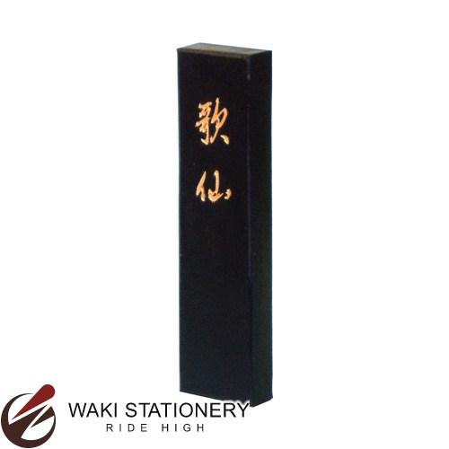 墨運堂 歌仙 かな作品用高級油煙墨 2.0丁型 02603