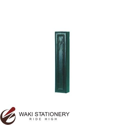 墨運堂 竹 高級油煙墨 3.5丁型 02619 / 11セット