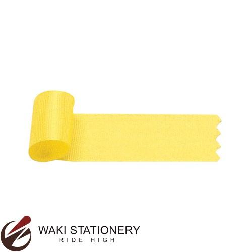 ササガワ [タカ印] リボン コハク 幅18mm 黄 50-7450 / 10セット