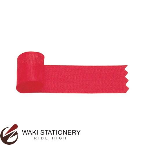 ササガワ [タカ印] リボン コハク 幅24mm 赤 50-7552 / 10セット