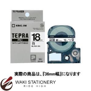 キングジム 一部予約 テプラ テープ PROテープカートリッジ 在庫あり SS36R 36mm 赤文字 白ラベル