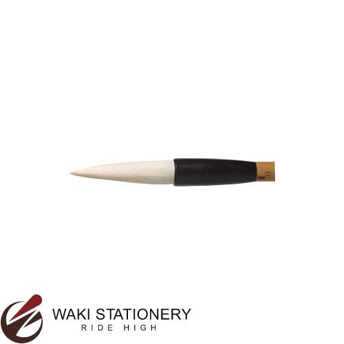あかしや 漢字条幅用筆 純羊毛 厳冬 001023