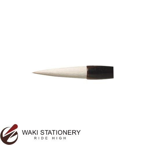 あかしや 漢字条幅用筆 看花待月 040282