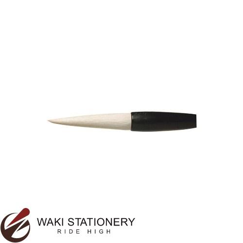 あかしや 漢字条幅用筆 円転自在 大 040527