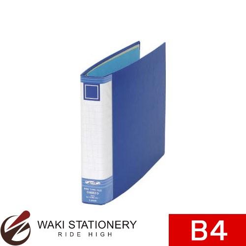 ライオン事務器 パイプ式ファイル(リュースタイプ) B4E 300枚(30mm厚) ブルー [No.730RU-10P] 10760