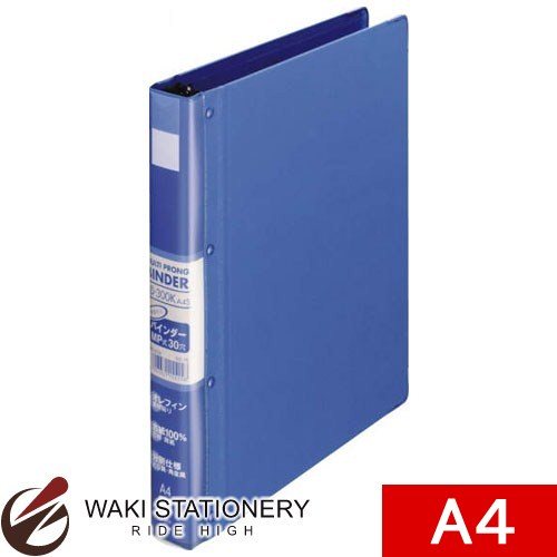 Lion Office with Binder (MP type) A4S30 hole 200 (20 mm thick) blue [BD-300] 15515