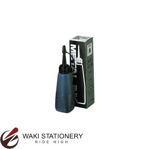 通販 激安 ライオン事務器 メタルインキ インク色:黒 商舗 20782