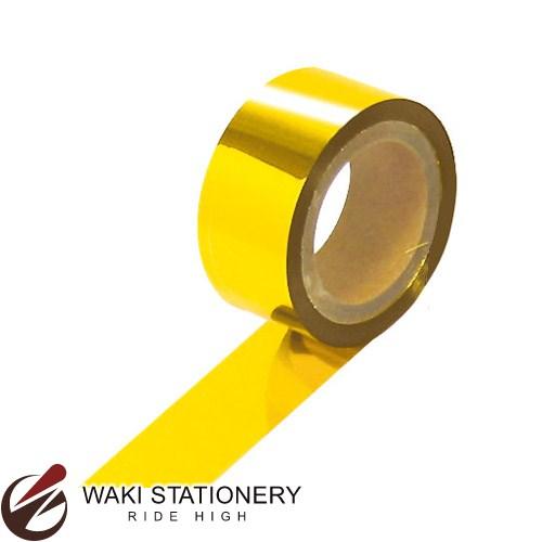 ササガワ [タカ印] メッキテープ 50mm×200m 金 40-4473