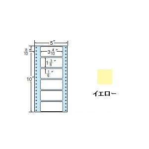 ナナフォーム ナナフォーム MM5F ナナフォーム カラーシリーズ カラータイプラベル 5×10インチ 5×10インチ 6面 MM5FY(イエロー) イエロー (1000折) MM5FY(イエロー), タイヤショップ e-life:e77c20c5 --- data.gd.no