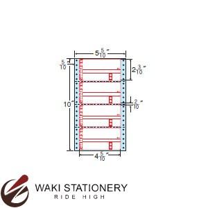 ナナフォーム ナナフォーム 荷札印刷入ラベル MM5Wの荷札印刷入 ナナフォーム 5(5 ナナフォーム・10)×10インチ 4面 (1000折) (1000折) MM5WP, 味の心 森こん:c75d1c5b --- data.gd.no