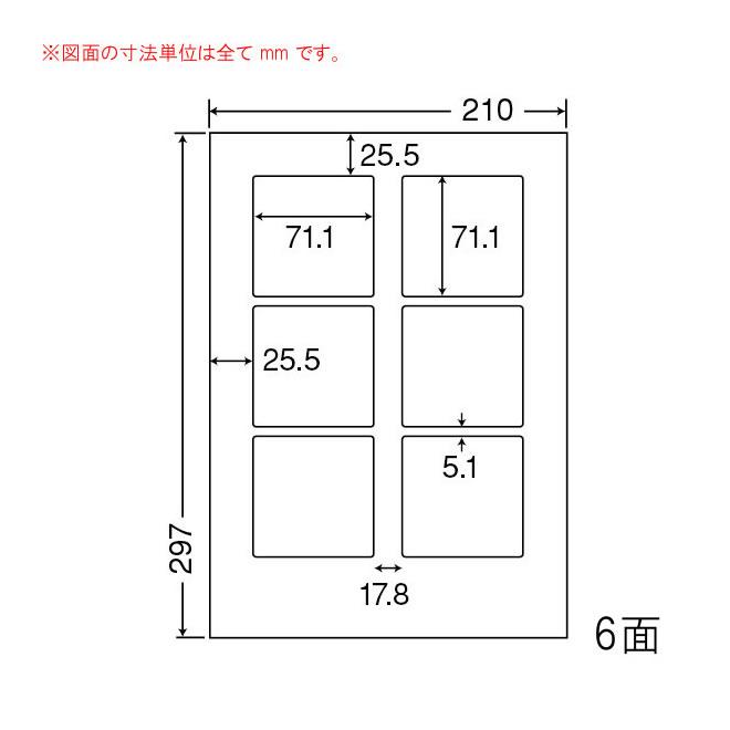ナナフォーム ナナクリエイト カラーインクジェットプリンタ用光沢ラベル フォトカラー対応 A4 6面 (400シート) SCJ-8