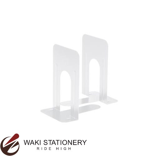 ソニック ブックエンド 特大 1組(2枚) 白 DA-540-W / 5セット