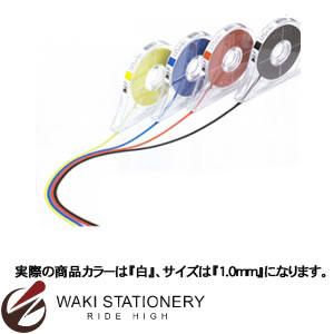 卸直営 アイシー ついに再販開始 フリーテープ 1.0mm 白 FTW010