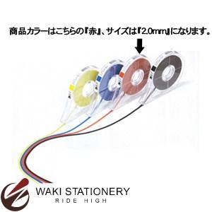 2点までメール便対応可 アイシー フリーテープ 2.0mm FTR020 お洒落 返品交換不可 赤 FTR