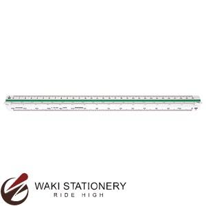 三角スケール 輸入 スーパーセール 30cm ステッドラー 一般用 56198-4 プラスチック芯