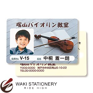 サンワサプライ インクジェット用IDカード はがき 穴なし 50シート・100カード JP-ID03-50