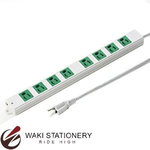 サンワサプライ 工事物件タップ 8個口 3m 緑 TAP-K8-3G