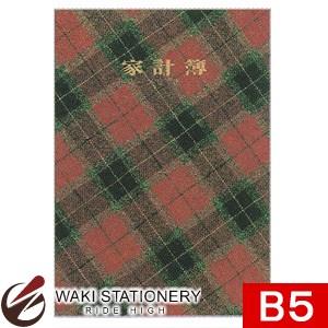 エヌビー 家計簿 B5 51035 / 10セット