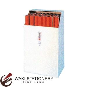 宮崎紙業 和紙 民芸 MW213 / 20セット