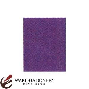 宮崎紙業 ツヤ紙 紫 ツヤ11 / 10セット
