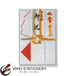 宮崎紙業 水引金封 白 中 短冊付 赤 キ213 / 30セット