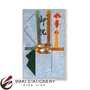 宮崎紙業 水引金封 金銀10本 御結婚御祝 青 キ412 / 30セット