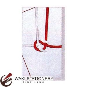 宮崎紙業大阪折7本水引金封赤白のしナシキ614100セット