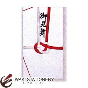 宮崎紙業 大阪折7本水引金封 赤白 御見舞 キ711 / 100セット