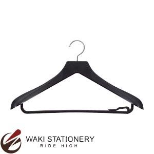 ホリアキ ハンガー ドレスアップ440W / 2セット