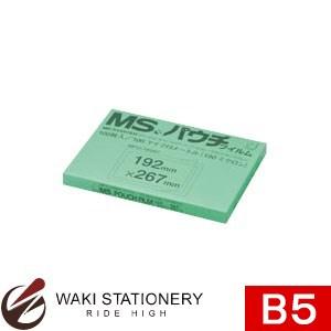 明光商会 MSパウチフィルム B5 100枚入 MP10-192267