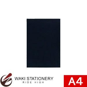アコ・ブランズ GBCシュアバインドオプション GBCシュアバインドカバー 黒 S45A4B