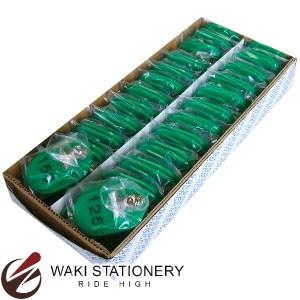 アケボノクラウン 親子札 50組1セット 緑 CR-OY150-G