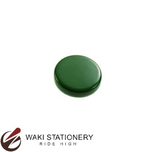 ベロス スクールマグタッチ 直径30mm 10個入 緑 MS-3010GR [MS-3010] / 5セット