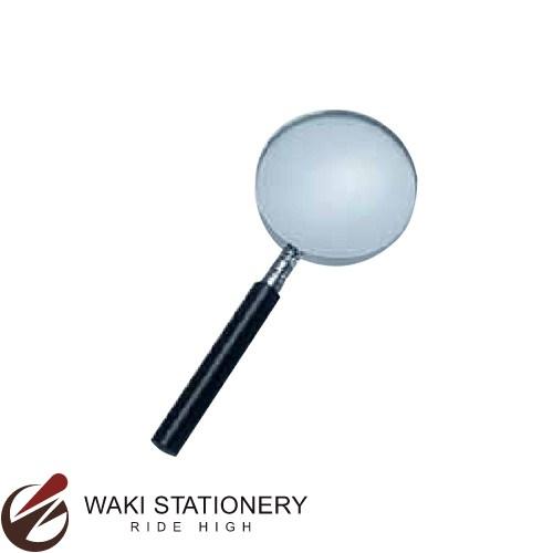 西敬 金属枠ルーペ(青ガラスレンズ使用)箱入り 直径50mm L-50 / 10セット