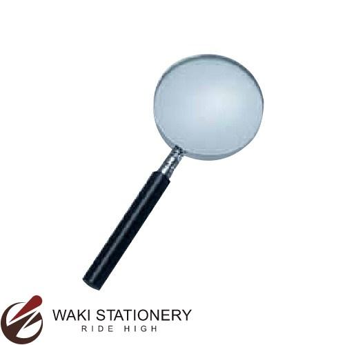 西敬 金属枠ルーペ(青ガラスレンズ使用)箱入り 直径65mm L-65 / 10セット