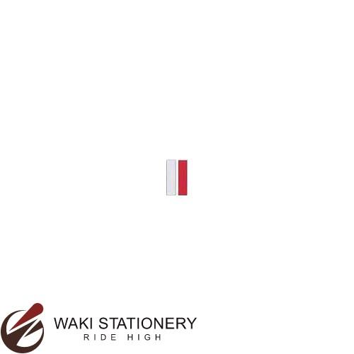 【送料無料】 西敬 プレート用名札 白+赤 NM-S / 50セット