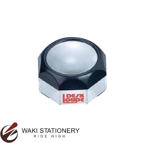西敬 デスクルーペ(光学白ガラスレンズ使用)箱入り 中 LD-1820 / 10セット