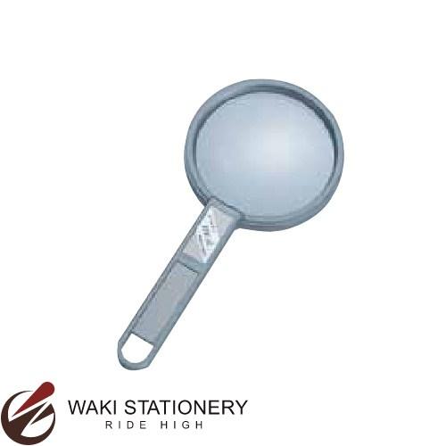 西敬 プラスチックルーペ(二重焦点付プラスチック) 直径90mm L-1140AB / 10セット