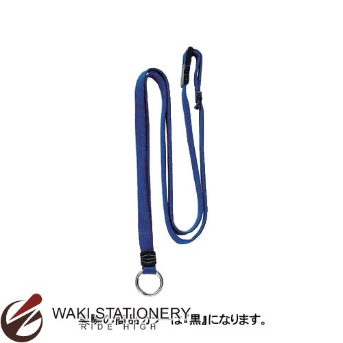 西敬 リングループエコロジー 10本入り 黒 RLE-1D [RLE-1] / 5セット