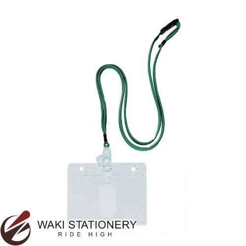 西敬 マイティループエコロジー名札 ハードタイプ横型 10個入り 緑 MLE-132PG [MLE-132P] / 5セット