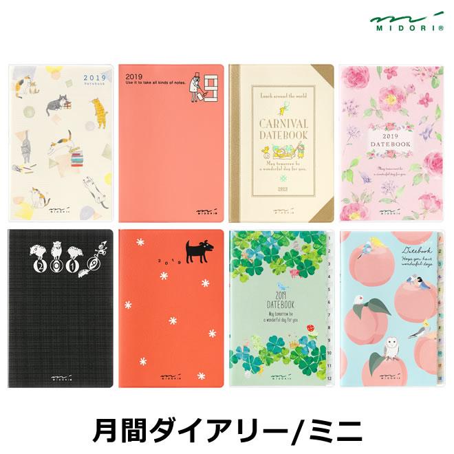 waki stationery green month block pocket diary mini from october