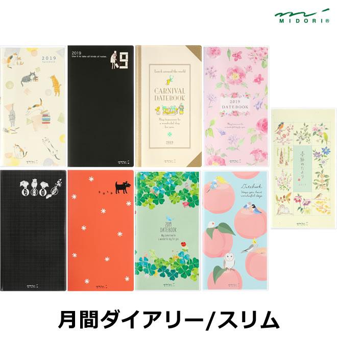 waki stationery green month block pocket diary slim from october