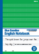 For manufacturers like missing in mid-11, will be in stock! New! Okina blueline English notes in 2 books, the 10-stage