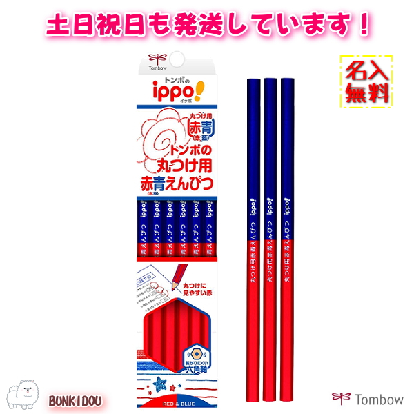 kitchen cabinets redone stationery shop bunkidou blue pencil dozen name 21081